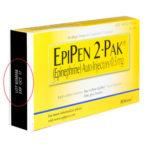 EpiPen Recall - 2017